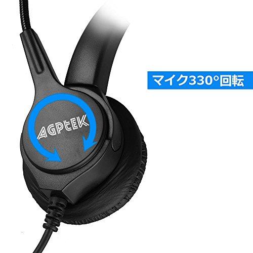 『AGPtek USBヘッドセット ハンズフリー片耳式USBエントリータイプ PCオーバーヘッドフォン ブラック』の5枚目の画像