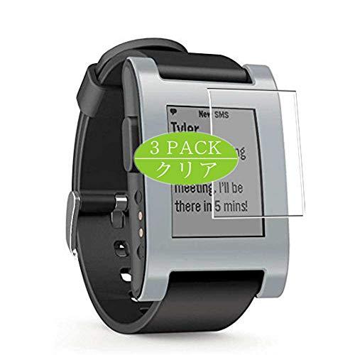 VacFun 3 Piezas Claro Protector de Pantalla, compatible con Pebble Watch smartwatch Smart Watch, Screen Protector Película Protectora(Not Cristal Templado)