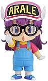 UanPlee-SC Cadeau Dr. Slump Arale-Chan: Figura de acción Nendoroid de Arale Norimaki