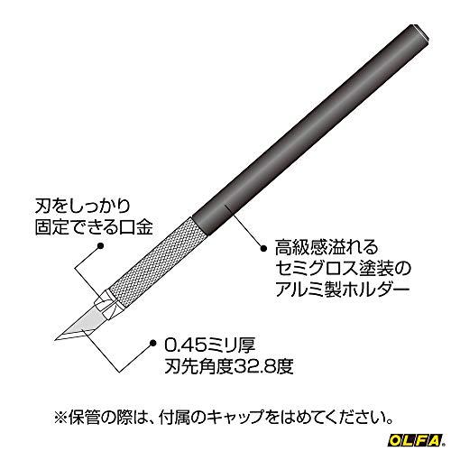 オルファ(OLFA)リミテッドAKアートナイフLtd-09