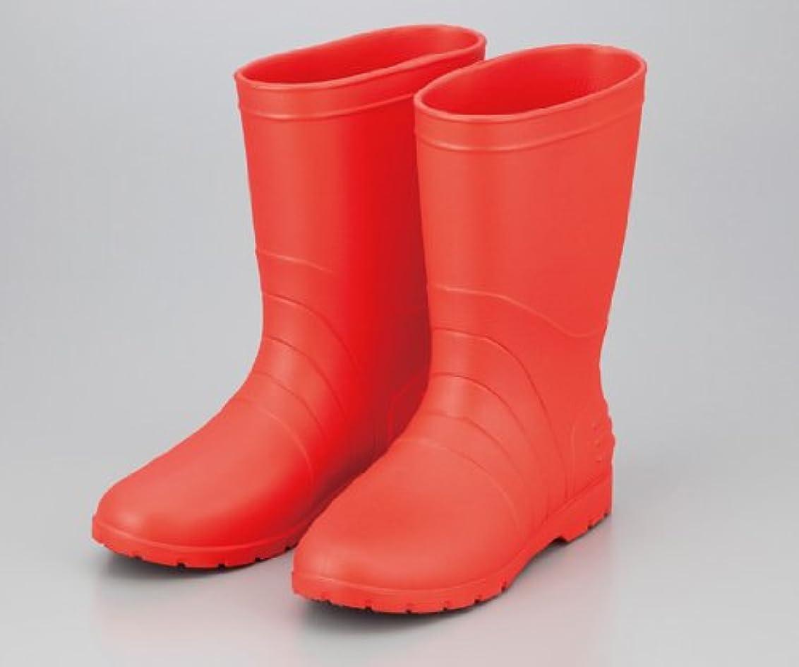 軍マスタード濃度アズワン2-3812-03サニフィット耐油長靴(軽量タイプ)25.0cm赤女性用