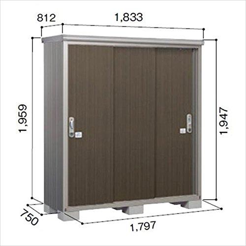 ヨドコウ ESE/エスモ ESE-1807A DW 小型物置 『屋外用収納庫 DIY向け ESD-1807Aのモデルチェンジ』 ダークウッド