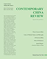 Contemporary China Review (2021 Summer Issue)