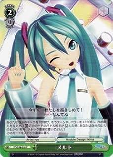 Weiss Schwarz/ Melt (C) / Hatsune Miku: Project Diva F 2nd (PD-S29-050) / A Japanese Single Individual Card