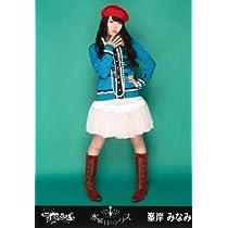 AKB48公式生写真 水曜日のアリス 【峯岸みなみ A】