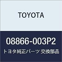 TOYOTA (トヨタ) 純正部品アクセサリー タッチアップペイント (ボルドーマイカメタリック) プリウスPHV 品番08866-003P2
