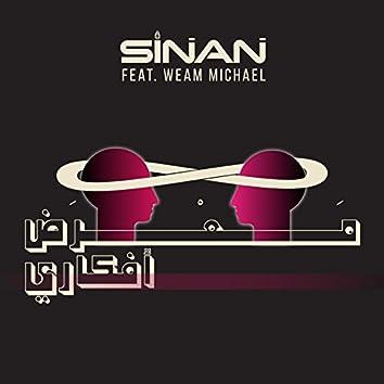 معرض افكاري (feat. Weam Michael)
