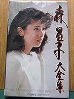 カセットアルバム 森昌子大全集 (鴎唄~哀しみ本線日本海) 24曲 PONY コレクション