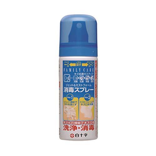 ファミリーケア ジェット&ミストフォーム 消毒スプレー 50ml [指定医薬部外品]