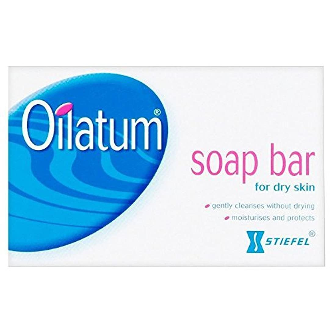 インチ爆発磨かれたOilatum Soap Bar (100g) - Pack of 2 by Oilatum
