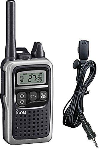 アイコム IC-4300 シルバー ・防水トランシーバー+HD-23Sイヤホンマイクセット