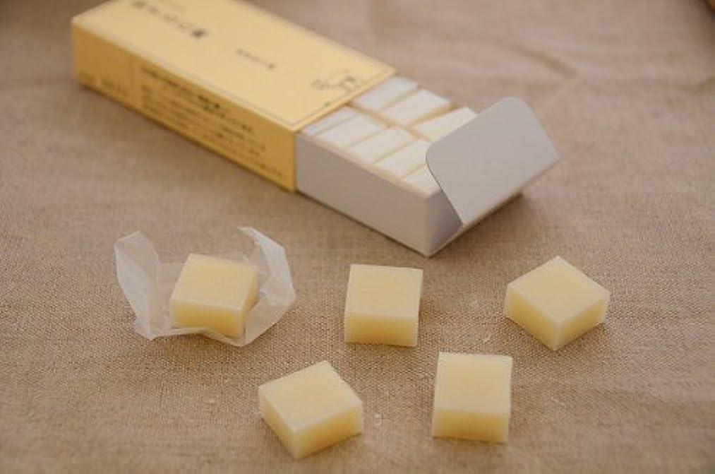 育成和らげるより平らな無添加「旅する石鹸 やぎ山羊ミルク」48g(16粒)