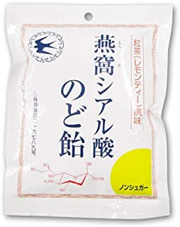 ノンシュガー 燕窩シアル酸のど飴 紅茶(レモンティー)風味 87g ×2袋セット