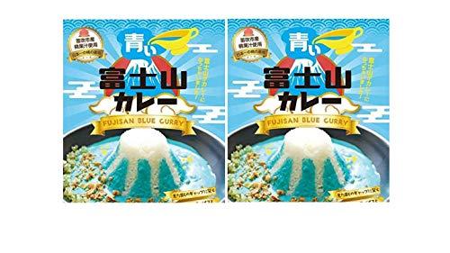 青い富士山カレー 200g × 2個