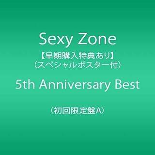 【メーカー特典あり】Sexy Zone 5th Anniversary Best (初回限定盤A)(DVD付)(Sexy Zone 5th ANNIVERSARY スペシャル・ポスター(B2サイズ)付)