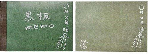 『おもしろメモ帳 黒板』の1枚目の画像