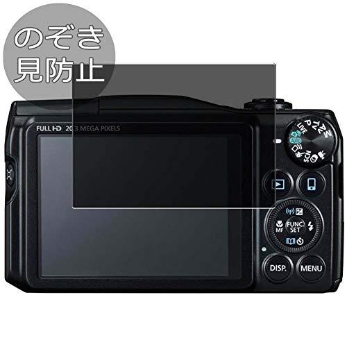 VacFun Anti Espia Protector de Pantalla para Canon PowerShot SX710 HS, Screen...