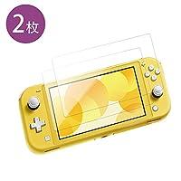 【2枚入り】 Nintendo Switch Lite 用 保護フィルム 任天堂ニンテンドー スイッチ 日本硝子素材 強靭9H 3Dラウンドエッジ加工...