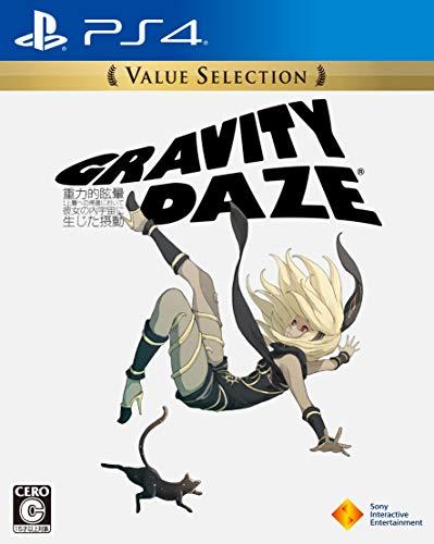 {【PS4】GRAVITY DAZE Value Selection}