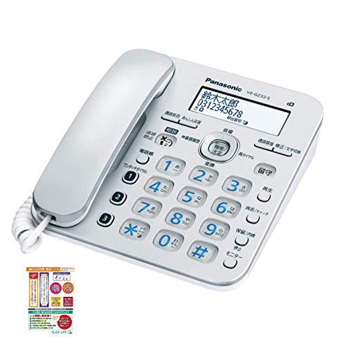 (親機と付属品のみ・子機一式無し)パナソニック VE-GZ32 デジタル電話機 振り込め詐欺撃退シール付き 迷惑電話対策 VE-GD37と同一規格品