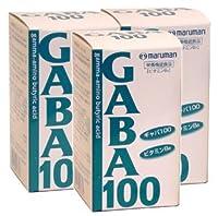 GABA100【3本セット】マルマン