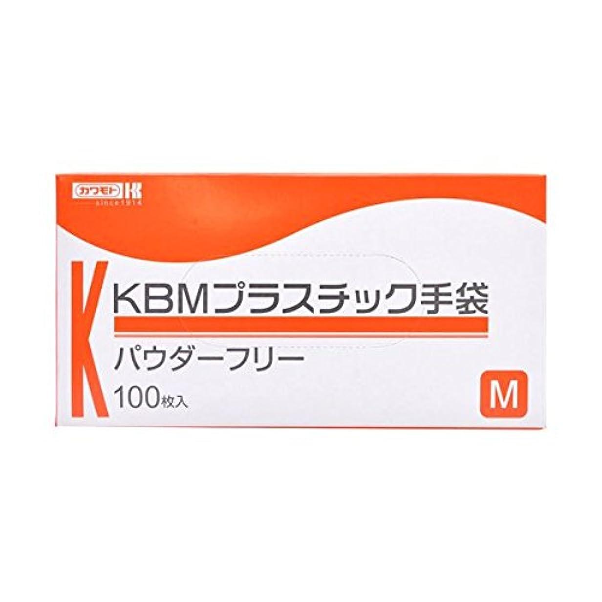 スクワイア突然の診療所川本産業 KBMプラスチック手袋 パウダーフリー M 100枚入 ×3個