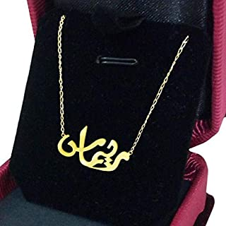 21K Gold Plated Necklace Rimas name