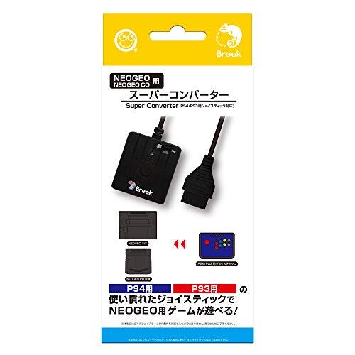 (NEOGEO/NEOGEO CD用)スーパーコンバーター(PS4/PS3用ジョイスティック対応) - NEOGEO/NEOGEO CD