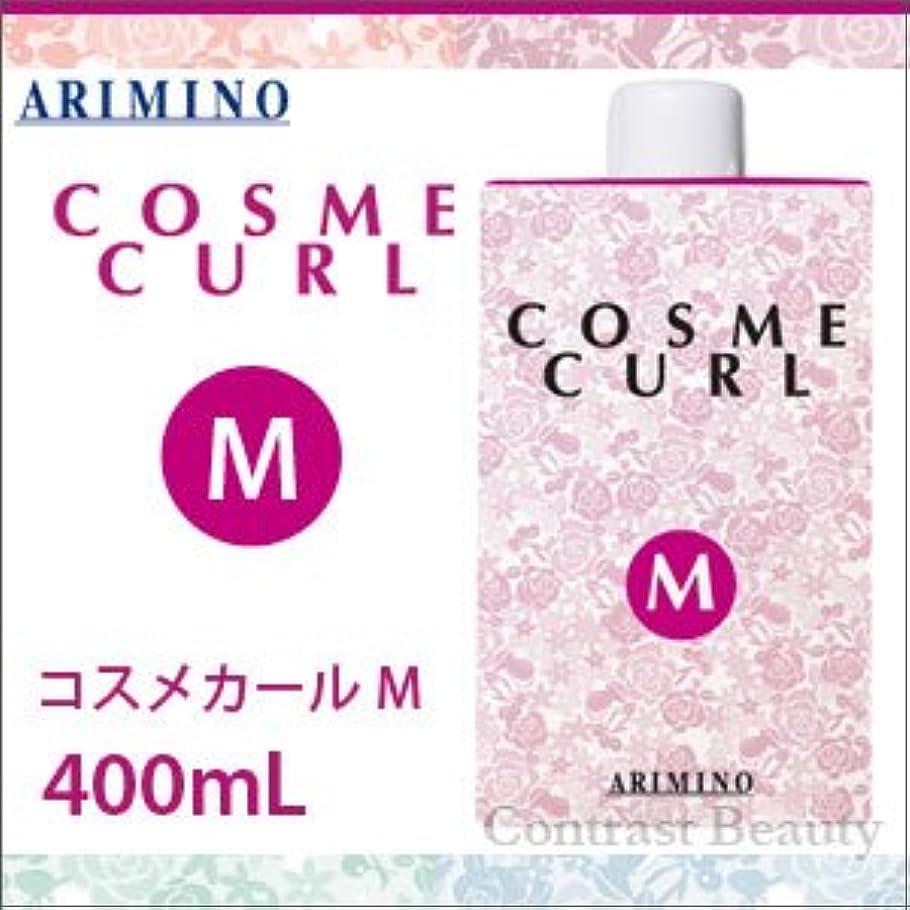 レパートリー少年花輪アリミノ コスメカール M 400ml