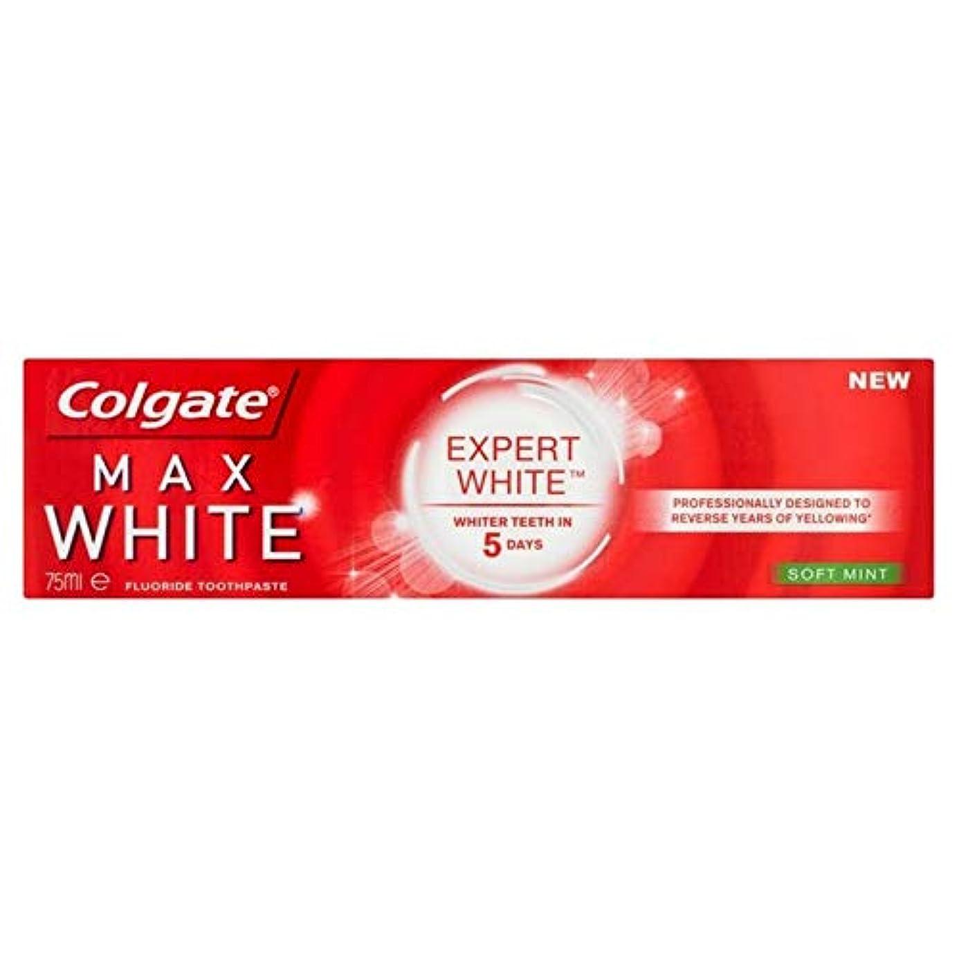 スカウト漂流示す[Colgate ] コルゲート最大白の専門ソフトミントホワイトニング歯磨き粉75ミリリットル - Colgate Max White Expert Soft Mint Whitening Toothpaste 75ml [並行輸入品]