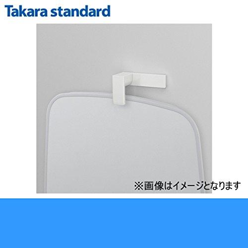 [MGSBフロフタフック(W)]タカラスタンダード 風呂フタフック