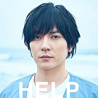 「HELP」 (初回盤 CD+DVD)