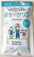 TOAMIT アルコール洗浄ジェル ポケクリン 安心の日本製 ハンドジェル (2ml×12包入り)×30個(360包)