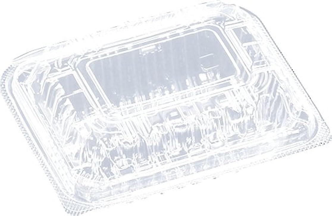 民族主義管理する波紋エフピコ 使い捨てフードパック PPフード小深(45)嵌合 50枚入 7G861187