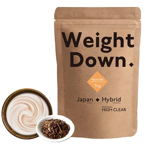 HIGH CLEAR ウェイトダウンプレミアムプロテイン ほうじ茶ラテ風味 乳酸菌&天然甘味料ステビア使用 1kg(約40食分)