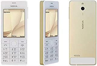 هاتف نوكيا 515 (258 ميجا، الجيل الثالث، ذهبي)