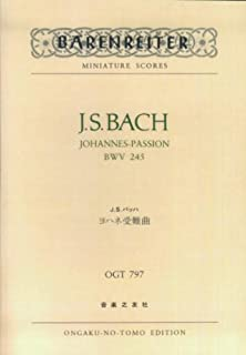 OGTー797 J.S.バッハ ヨハネ受難曲 BWV 245 (Barenreiter miniature scores)