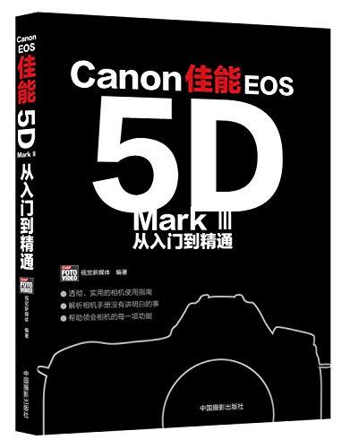 mächtig Canon EOS 5D Mark III, um das Matchmaker CHIPPHOTO VIDEO zu betreten
