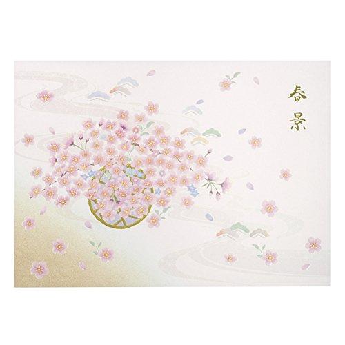 学研ステイフル 便箋 桜かご SD06806