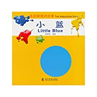 Lenovo's color story: Little Blue(Chinese Edition)