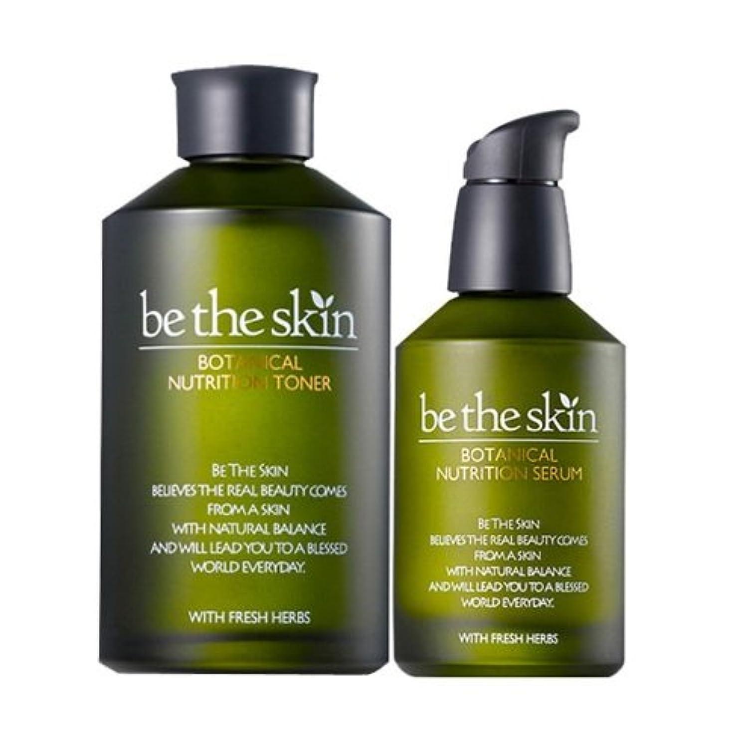 明確に彼らのトラブルbe the skin ボタニカル ニュートリション パーフェクト ケア 2種(トーナ&セラム セット)/Botanical Nutrition Toner & Serum [並行輸入品]