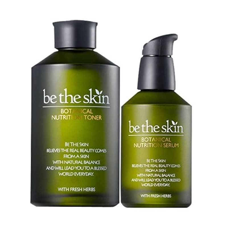 別にミスもっとbe the skin ボタニカル ニュートリション パーフェクト ケア 2種(トーナ&セラム セット)/Botanical Nutrition Toner & Serum [並行輸入品]