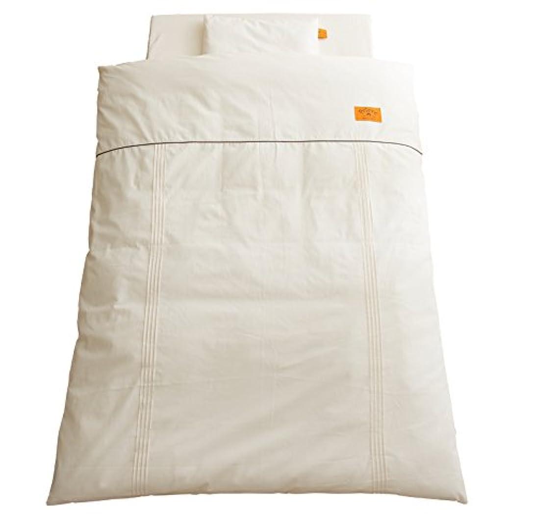 乳白色存在アーチbaby.e-sleep(ベビーイースリープ)プリエール ソレイユ プチ 7点セット オーガニック