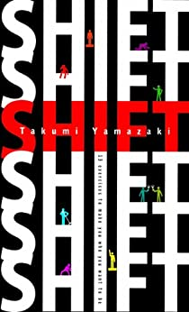 [Takumi Yamazaki]のShift: 13 Exercises to Make You Who You Want to Be (English Edition)