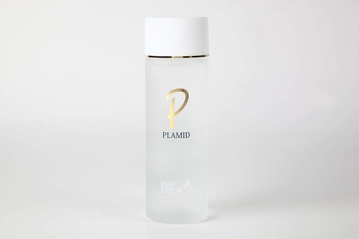 一目試してみる厳PLAMID プラミドディープローション(120mL)化粧水 馬プラセンタ 植物抽出エキス配合
