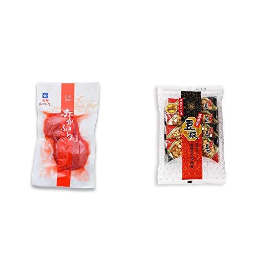 [2点セット] 飛騨山味屋 赤かぶら【小】(140g)・飛騨銘菓「打保屋」の駄菓子 豆板(8枚入)