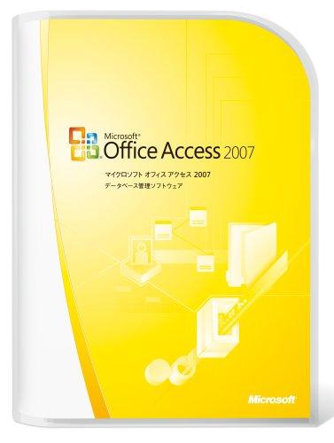 【旧商品/メーカー出荷終了/サポート終了】Microsoft Office Access 2007
