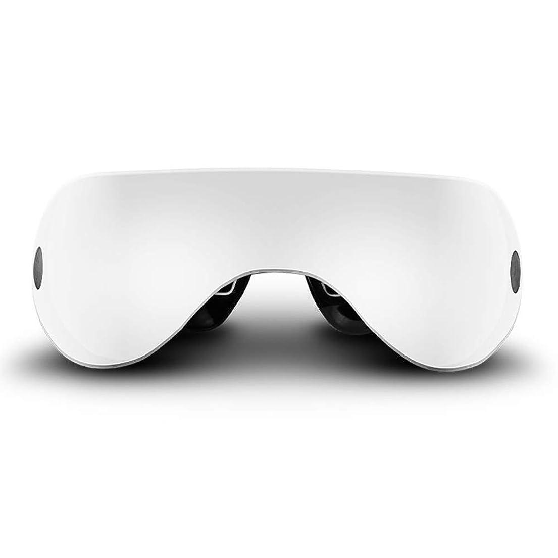 繰り返す失礼データムJJYPY 電動アイマッサージャー、目の疲労のためのワイヤレス充電式アイマッサージャードライアイストレスリリーフ (Color : White)