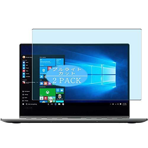 VacFun 2 Piezas Filtro Luz Azul Protector de Pantalla Compatible con Lenovo Yoga 5 Pro/Yoga 910 13.9', Screen Protector Película Protectora (Not Cristal Templado) Anti Blue Light Filter New Version