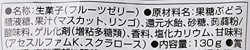 ORIHIRO(オリヒロ)『ぷるんと蒟蒻ゼリースタンディングマスカット』